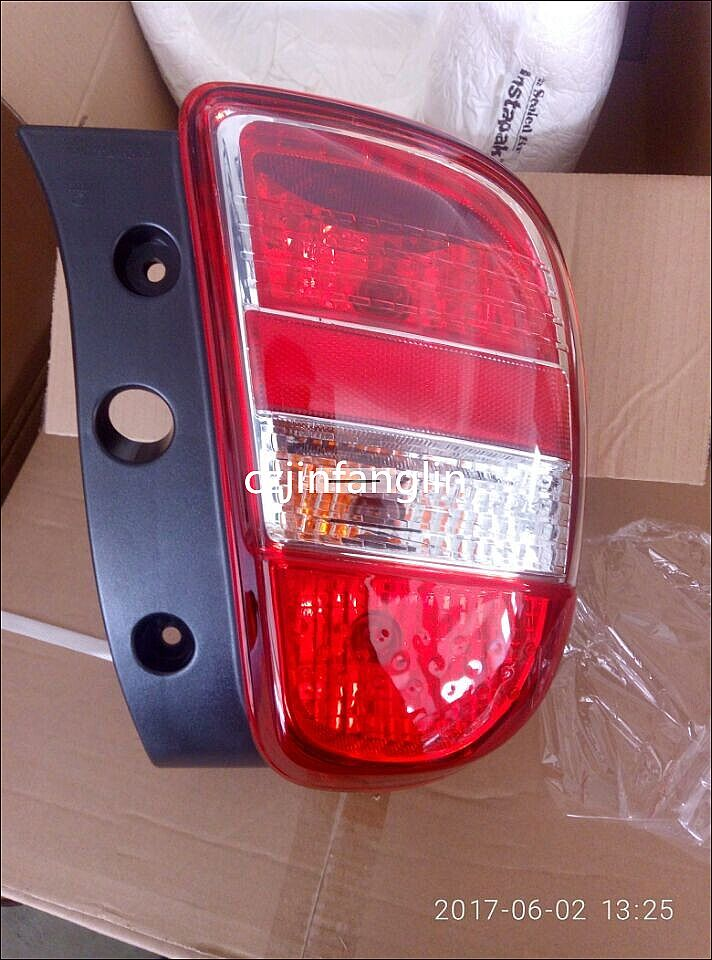 MARCH 2011TAILLIGHT
