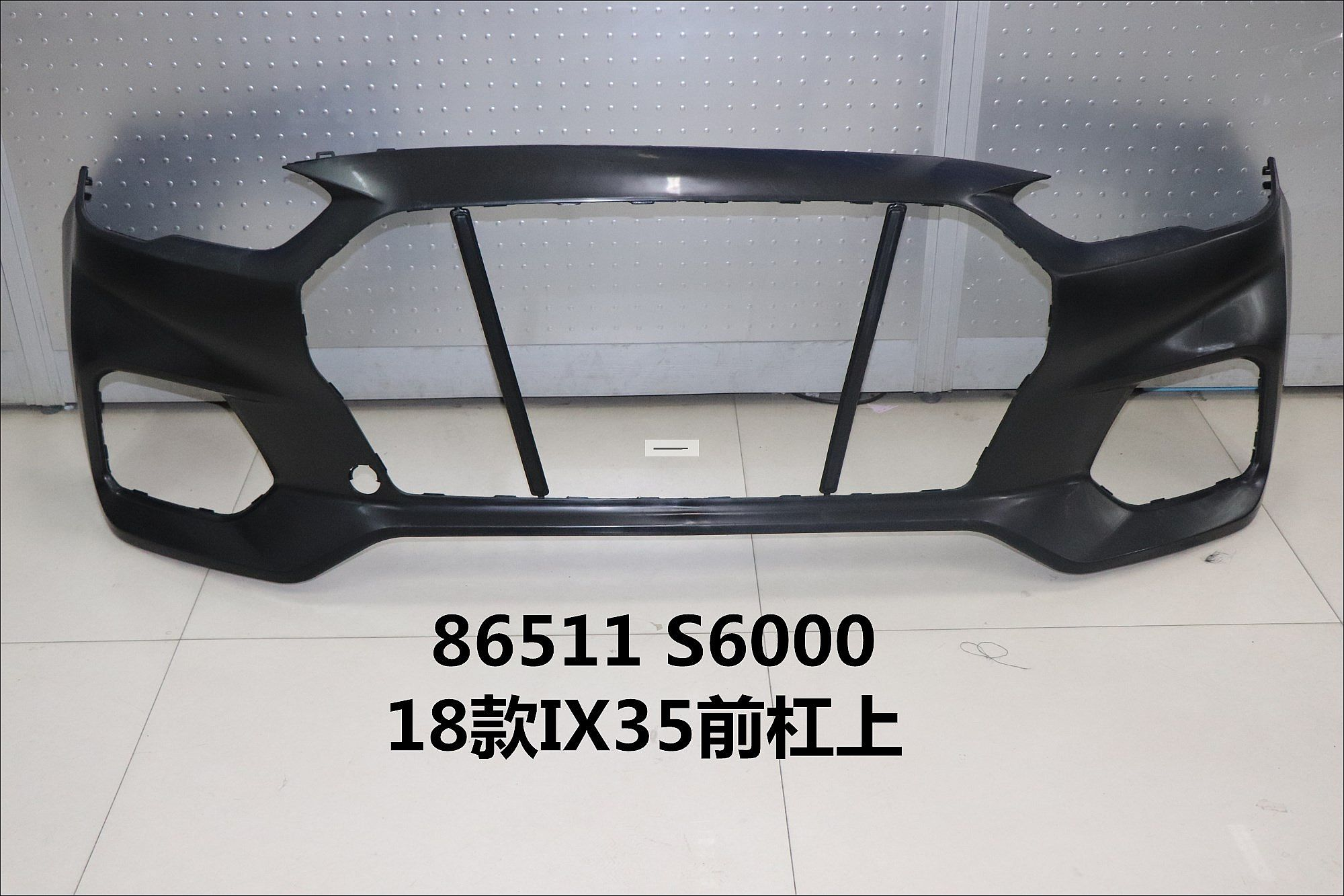 2018FORENT BUMPER