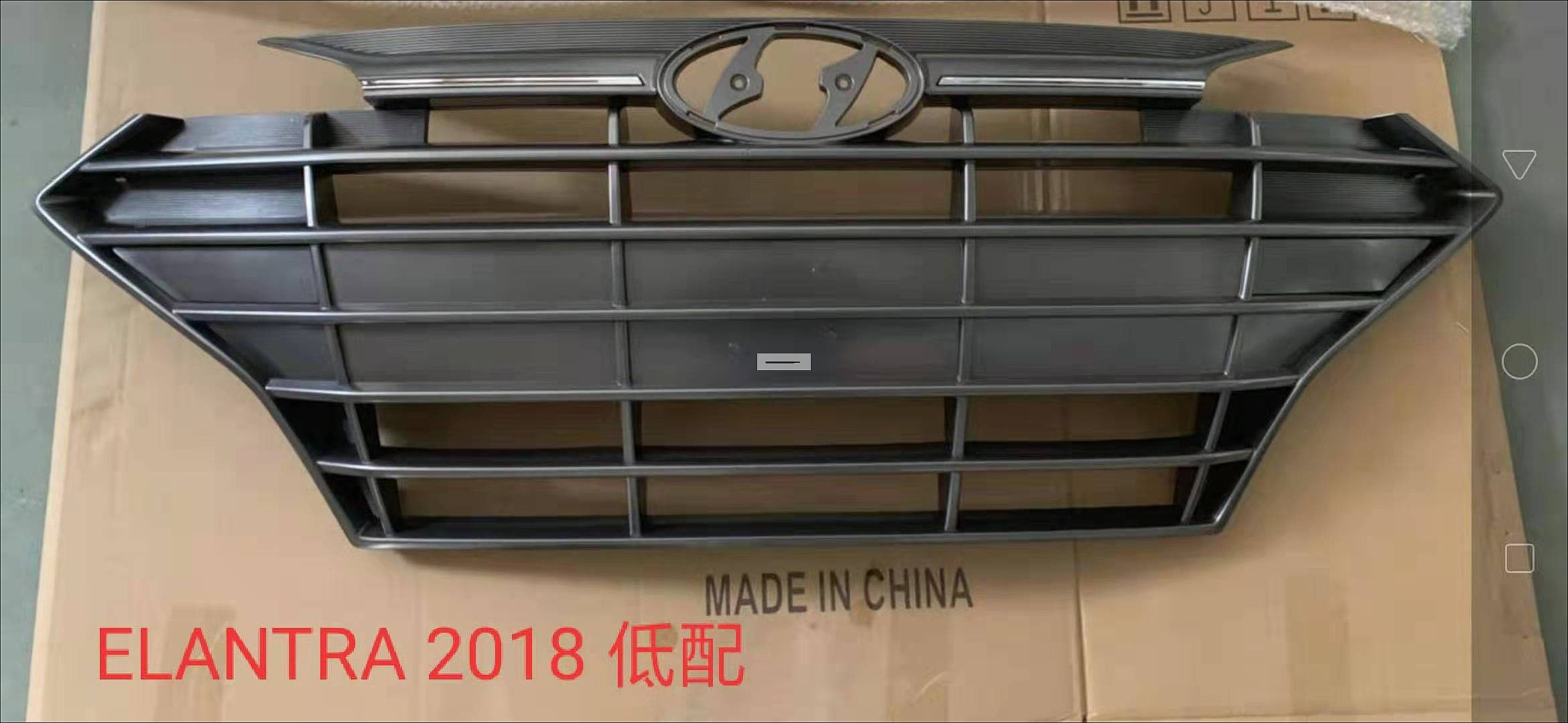 2018GRILLE