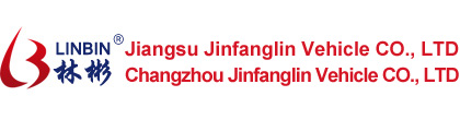 Changzhou Jinfanglin Vehicle CO., LTD